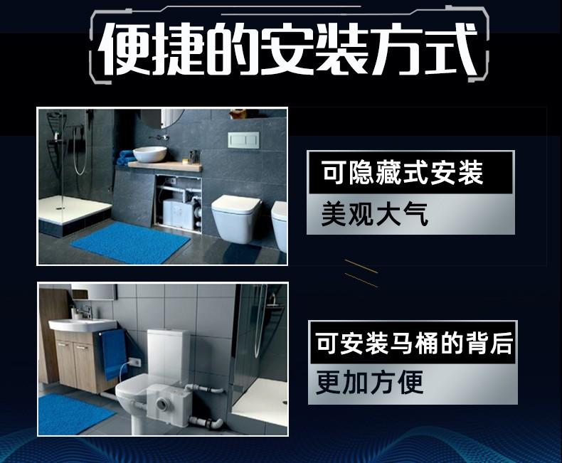 Gerios侧排式卫生间污水提升器